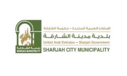 Sharjah Municipality